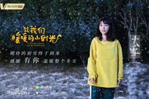 Điểm mặt dàn trai xinh gái đẹp trong phim Hoa ngữ đang hot 'Gửi thời thanh xuân ấm áp của chúng ta'