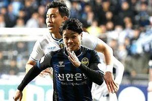 Đồng đội dở tệ, Công Phượng vẫn 'tịt ngòi', Incheon Utd thua trận thứ 5 liên tiếp