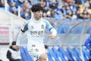 Lịch thi đấu K.League 2019 vòng 7: Công Phượng ghi bàn cho Incheon?
