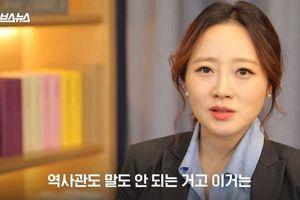 Vừa nhận tiền thưởng, phóng viên Kang Kyung Yoon quyên góp tất cả cho tổ chức bảo vệ phụ nữ vì ám ảnh câu nói này trong phòng chat!