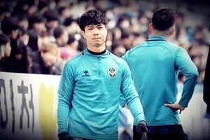 TRỰC TIẾP Incheon United vs Ulsan Hyundai (0-1): Công Phượng không cứu nỗi đội nhà!