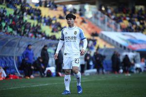 Gặp đội từng thắng nhọc U23 Việt Nam, Công Phượng sẽ ghi bàn?