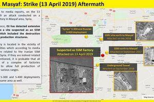 Ảnh vệ tinh chứng minh Israel hủy diệt mục tiêu Iran 'chính xác tuyệt đối'