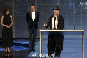 Kim Tượng lần thứ 38: Vô song đại thắng, Huỳnh Thu Sinh trở thành Ảnh Đế của điện ảnh Hong Kong