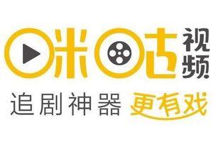 'Quân sư liên minh': Phong ba lại một lần nữa nổi lên vì lý do bản quyền thuộc về Youku hay Migu