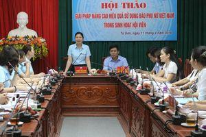 Hội LHPN Bắc Ninh: 'Giải pháp nâng cao hiệu quả sử dụng Báo PNVN trong sinh hoạt hội viên'