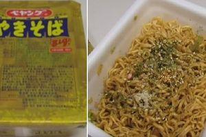 Gói mỳ có gia vị vàng nguyên chất gây sốt ở Nhật Bản