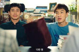 'Inseparable Bros' của Lee Kwang Soo - Shin Ha Kyun tiết lộ ngày công chiếu ở rạp