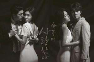 Top 10 drama được tìm kiếm nhiều nhất hiện nay tại Hàn: Đứng thứ nhất không phải phim của Park Min Young hay IU