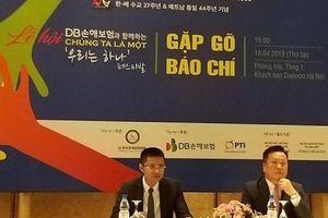 Lễ hội chúng ta là một - Cơ hội giao lưu văn hóa cho cộng đồng người Việt tại Hàn Quốc