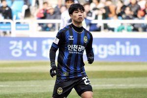 Đội bóng của Công Phượng bị loại khỏi Cúp Quốc gia Hàn Quốc