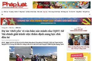 Vụ 'Dự án chết yểu vì văn bản xác minh của CQĐT ở Khánh Hòa': Phải tạo điều kiện tốt nhất cho chủ đầu tư