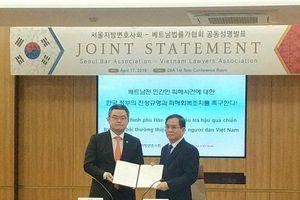 Hội Luật gia Việt Nam và Hội Luật sư Seoul, Hàn Quốc ký kết tuyên bố chung