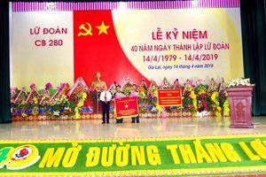 Lữ đoàn Công binh 280 được tặng cờ vì sự nghiệp xây dựng và phát triển tỉnh Gia Lai