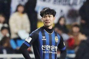Công Phượng bị thay ra sớm, Incheon United thua trận thứ 6 liên tiếp