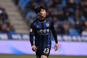 Công Phượng gây thất vọng, Incheon thua sốc đội hạng 4