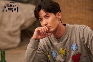 'Khi hoa trà nở': 3 nam thần theo đuổi Gong Hyo Jin, Kang Ha Neul - Kim Ji Suk là 2 trong số đó