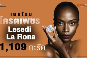 Hé lộ viên kim cương lớn nhất thế giới Lesedi La Rona, nặng 1.109 carat