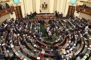 Ai Cập trưng cầu dân ý sửa đổi hiến pháp