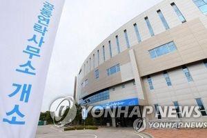 Triều Tiên bỏ họp cấp trưởng văn phòng liên lạc với Hàn Quốc