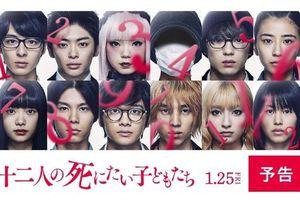 '12 Suicidal Teens' và làn sóng tự sát tập thể đã tấn công giới trẻ Nhật