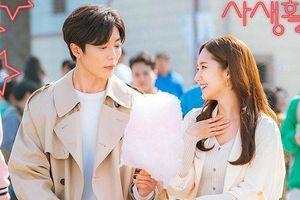 'Bí mật nàng fangirl': 7 kinh nghiệm làm fangirl của Park Min Young trong tập 3-4