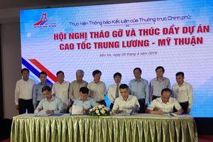 Tăng cường trách nhiệm để tháo gỡ khó khăn, đưa Dự án cao tốc Trung Lương - Mỹ Thuận thông tuyến vào cuối năm 2020