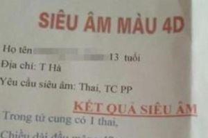 Lào Cai: Gia đình tố thầy giáo 'quan hệ' với nữ sinh ngay trong phòng trực của giáo viên