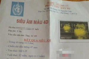 Vụ thầy giáo bị tố khiến học sinh lớp 8 mang bầu: Đang giám định ADN thai nhi