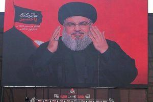 Mỹ treo thưởng 10 triệu USD về thông tin 'khủng bố được Iran hậu thuẫn'