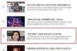 Khán giả Hàn ngợi khen Địch Lệ Nhiệt Ba trong bài báo về màn 'tái xuất' của Phạm Băng Băng