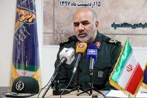 Một tướng lĩnh IRGC của Iran 'đào tẩu'