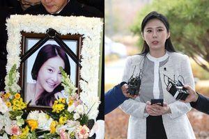 Lộ tin nhắn tố nhân chứng duy nhất vụ Jang Ja Yeon dối trá, ngụy tạo lời khai