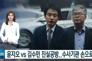 Bạn thân Jang Ja Yeon ngụy tạo lời khai về việc lạm dụng tình dục để nhận tiền viện trợ