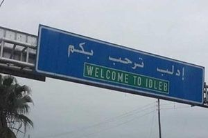 SAA chuẩn bị triển khai chiến dịch quân sự giải phóng Idlib?