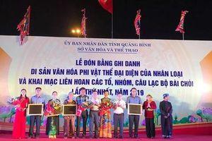 Nghệ thuật Bài Chòi Trung bộ Việt Nam được công nhận là Di sản văn hóa phi vật thể đại diện của nhân loại