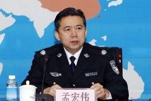 Trung Quốc chính thức bắt cựu Chủ tịch Interpol