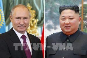 Thượng đỉnh Nga - Triều: Lãnh đạo 2 nước bắt đầu gặp nhau