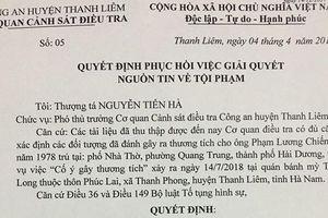 Vụ đánh người gây thương tích ở Hà Nam: Cơ quan điều tra đã ra quyết định phục hồi việc giải quyết nguồn tin về tội phạm