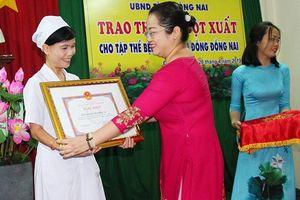 Khen thưởng đột xuất Bệnh viện nhi đồng Đồng Nai