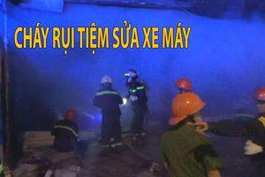 Tiệm trang trí và sửa xe máy cháy rụi trong đêm