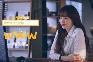'WWW' của Im Soo Jung - Jang Ki Young và Lee Da Hee phát hành teaser đầu tiên 'cực' thu hút