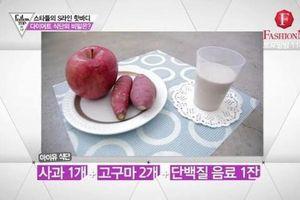 Để có thân hình 'vạn người mê', các idol xứ Hàn phải ăn kiêng 'khắc nghiệt' ra sao?