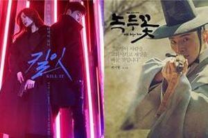 Rating 'Mung Bean Flower' giảm mạnh ở tập 2 - 'Kill It' của Jang Ki Yong và Nana ảm đạm trước tập cuối