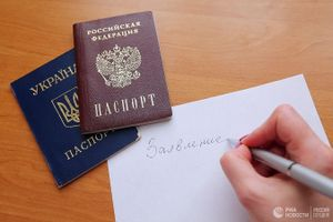 Trung tâm cấp hộ chiếu Nga cho dân miền Đông Ukraine được mở tại Rostov