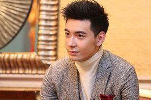 Sau 'Đông cung', Trần Tinh Húc sẽ tham gia phim hiện đại trọng điểm lớn - 'Thời đại đẹp nhất'