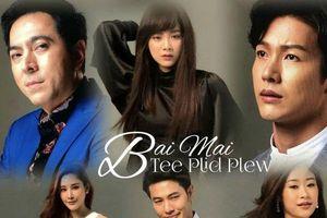 Tiết lộ hình ảnh Baifern Pimchanok đóng vai người chuyển giới yêu Push Puttichai