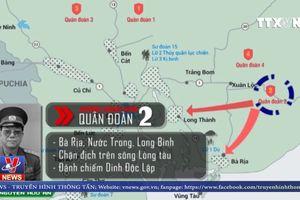 Diễn biến chiến dịch Hồ Chí Minh lịch sử