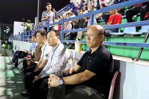 Việt Nam giành vé vào VCK châu Á trong ngày HLV Park Hang-seo dự khán