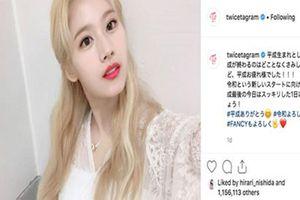 Sana (TWICE) bị chỉ trích dữ dội vì bài đăng mới nhất trên Instagram